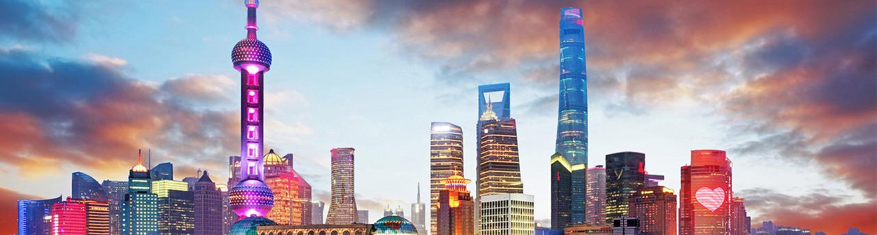 EFAP Shanghai - École de Communication Shanghai