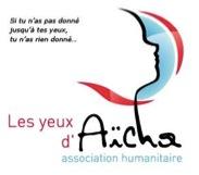 Logo Aïcha Communication humanitaire